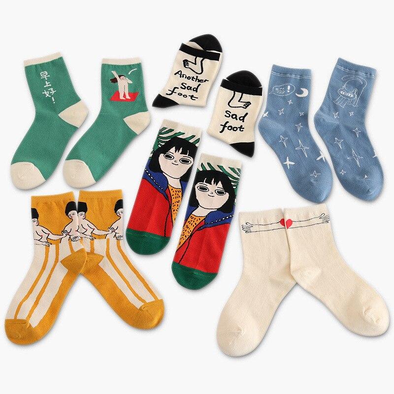 Funny Women Home Series Cartoon Socks Hip Hop Harajuku Good Morning Sad Foot Moon Cat Love Hug Illustration Skateboard Socks