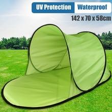 Автоматическая портативная палатка с УФ-защитой, Пляжная палатка для кемпинга, открытый пляжный коврик, складной автоматический анти-УФ полностью солнцезащитный козырек для пеших прогулок, пляжей