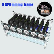 Stackable Computer Frame Case with 6 Cooling Fan Switch For 8 Graphics Card GPU Mining Case Crypto Currency BTC Rigs Miner