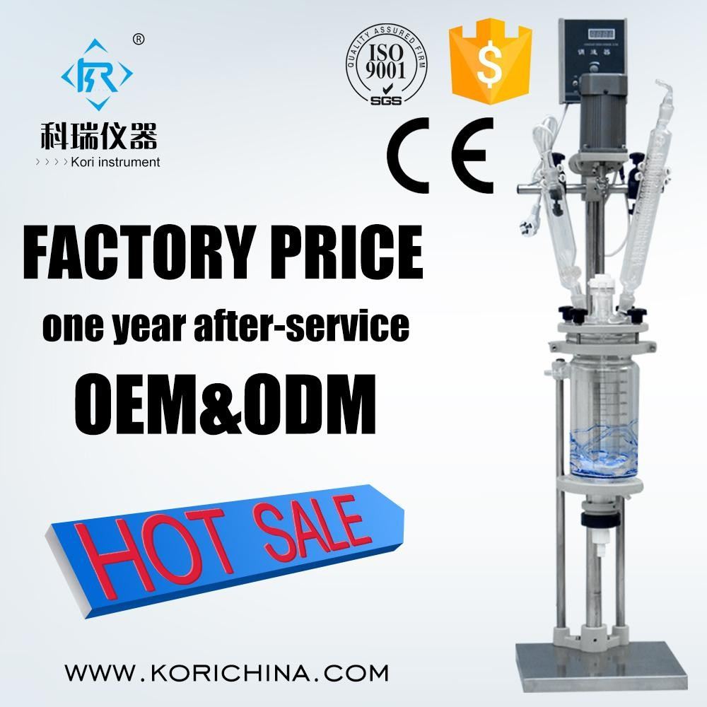 Buy Mobile distillation device with 1L glass reaction vessel from Glass Reactors factory directly  Teflon seal with lglass lid hot sale buy 20l vacuum single lined glass reactors for distillation and mixing and stirring from alibaba gold supplier