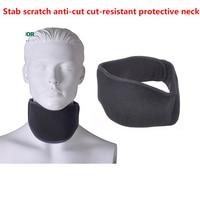 Anti Stab Protective Gear Protective Neck Stab Polymer Material FBI Supplies Self Defense Anti Cut Anti