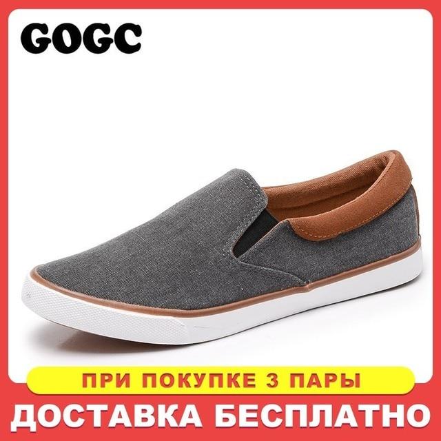 GOGC 2019 Yeni Varış Erkekler rahat ayakkabılar Tuval Erkek Ayakkabı Rahat Düz Sneakers vulkanize ayakkabı erkek mokasen ayakkabıları Slipony G984