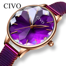 CIVO Luxury Watch Women Waterproof Steel Mesh Strap Quartz Wrist Watch Women Clock Fashion Casual Ladies Watch Relogio Feminino turntable case watch women mesh stainless steel strap mens wrist watch fashion trendy unique women quartz watch student black