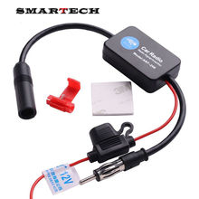 ANT 208 Universal Car FM AM Radio 25db Strengthen Antenna Signal Amplifier Booster