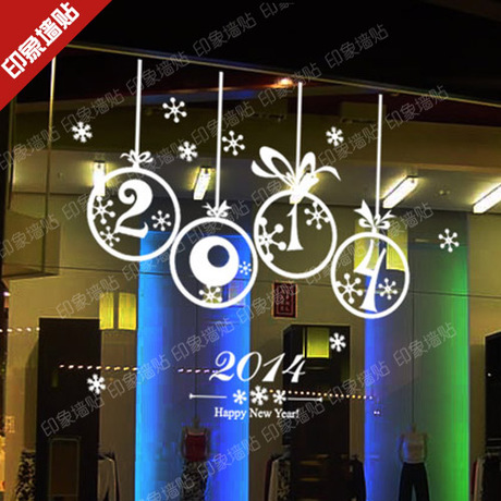 Us 14 14 21 Off Christmas Snowflake Stickers Affixed To The Glass Shop Windows Arranged Classroom Wall Stickers Wallpaper Decoration Props Year In