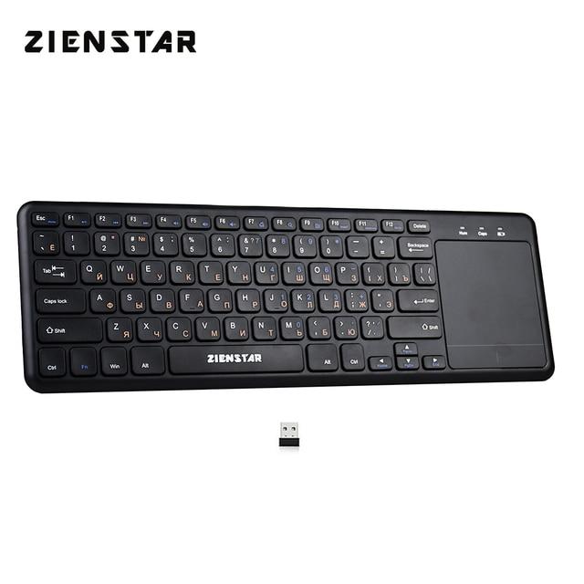 Zienstar 2.4Ghz multimedialna bezprzewodowa rosyjska klawiatura z touchpadem na komputer z systemem Windows, laptop, ios pad, Smart TV, HTPC IPTV, android box