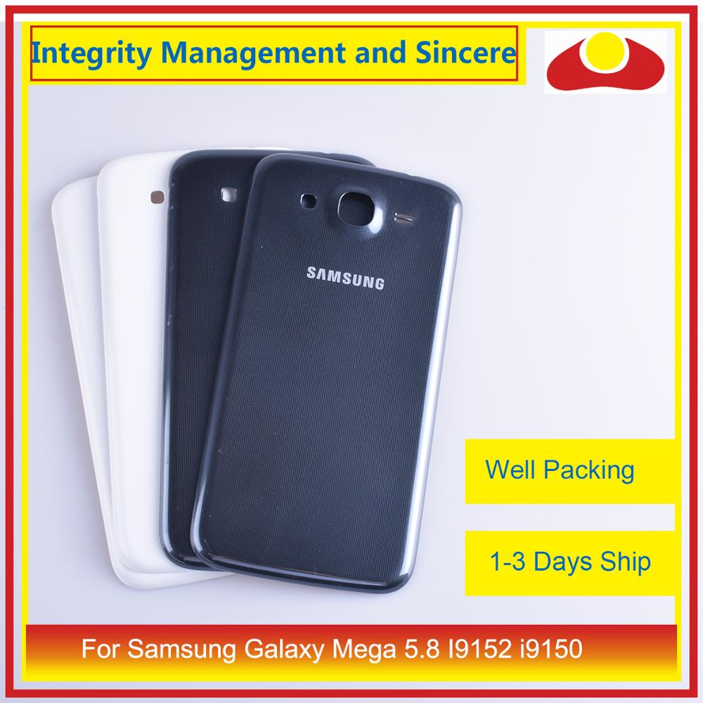 Image 5 - For Samsung Galaxy Mega 5.8 I9152 i9150 GT i9150 Housing Battery Door Rear Back Cover Case Chassis Shell Replacement-in Mobile Phone Housings & Frames from Cellphones & Telecommunications