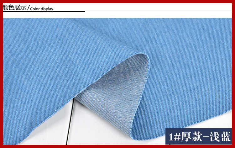 Горячая распродажа 50*150 см толщиной 100% хлопок синие джинсы джинсовая ткань цвета индиго на полметра DIY шитье Лоскутная Ткань