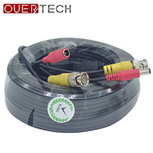 OUERTECH 20 M CCTV Kabel BNC DC Connector CCTV Video Daya kabel Dukungan HDCVI HDTVI AHD Security untuk dvr dan kamera(China)