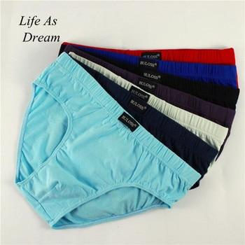 New arrival Solid Briefs Factory Direct Sale 4pcs/Lot Mens Brief Cotton Mens Bikini Underwear Pant For Men Sexy Underwear Briefs