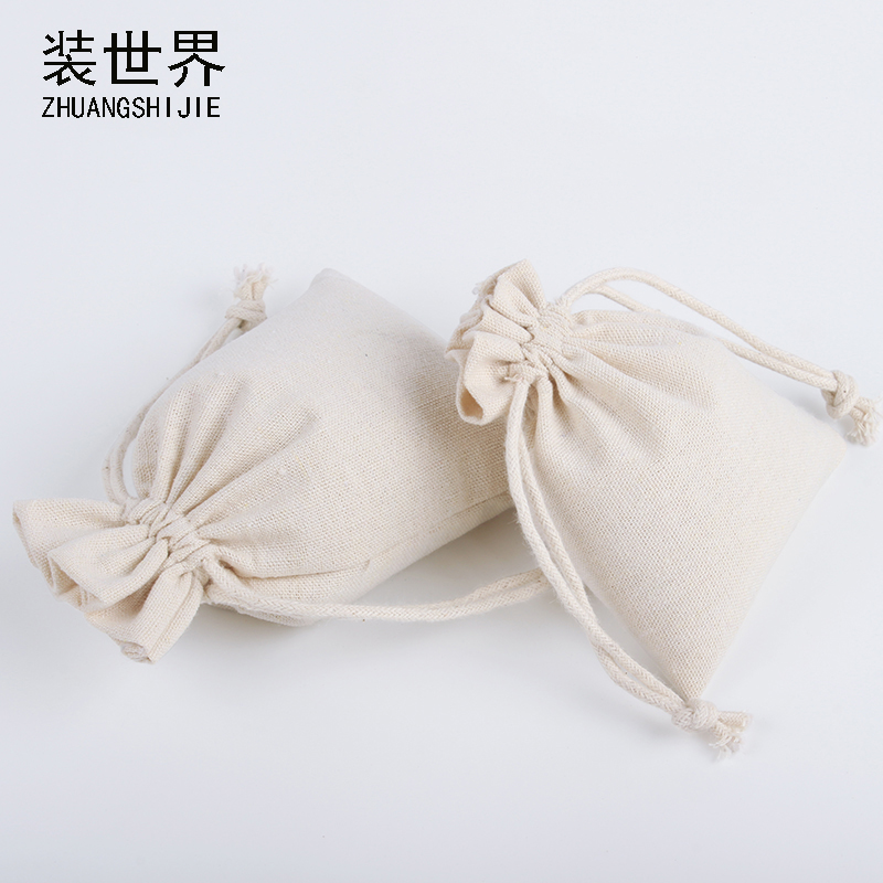 16 20cm Wholesale Natural Resuable Jute Linen Drawstring Pouch Packaging Gift Bag Logo Printed Bag