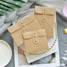 Kraft Paper Bag in planner Hand Book Dec