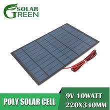 DIY Battery Charger 1110mA 9V 10Watt extend cable Solar Panel Polycrystalline Silicon Module Mini Solar Cell wire toy(China)