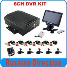 8CH 960H BUS DVR kits with 6 cameras and 7 inch monitor for bus, train,van,truck used,Free shipping to Russia