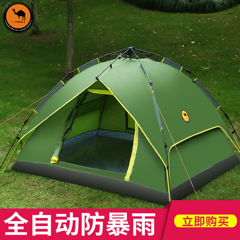 3-4 people camping automatic outdoor multi-person camping outdoor waterproof double-decker camping tent поло mustang mustang mu454empmi49