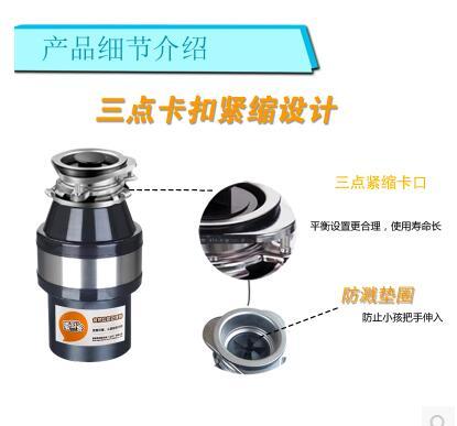 Утилизаторы пищевых отходов из Китая