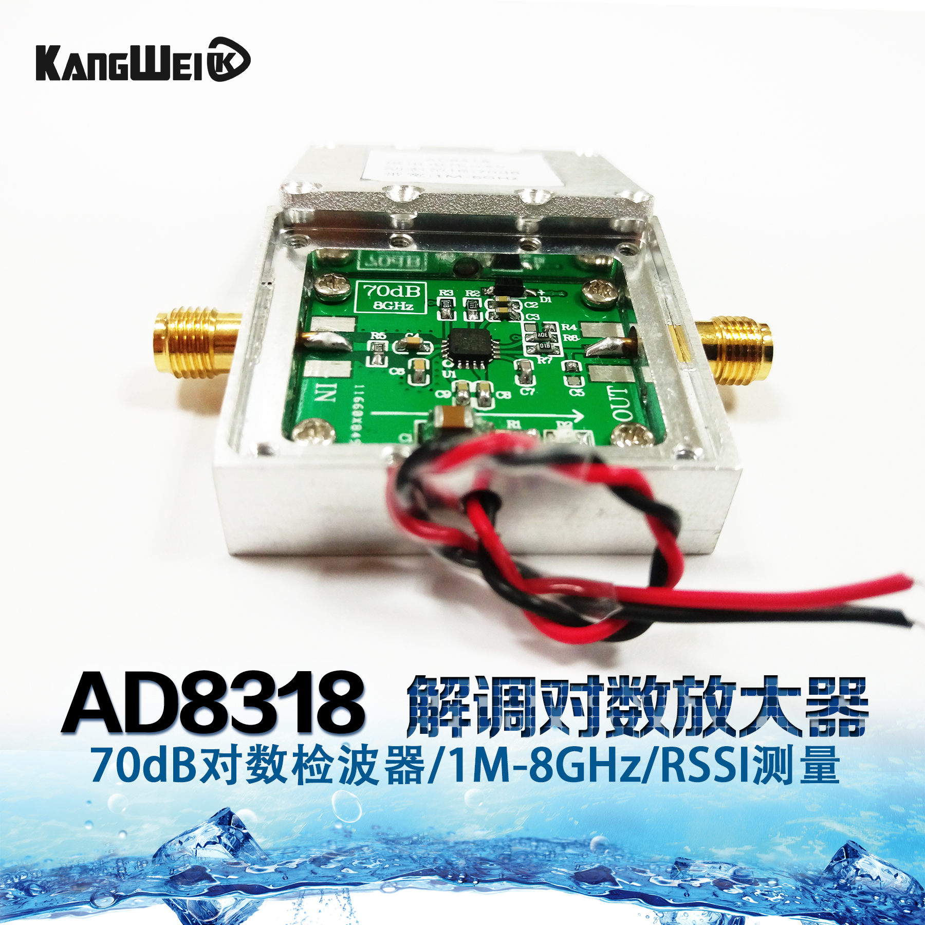 AD8318 Module Logarithmic Geophone Logarithmic Amplifier Power Detection 1M-8GHz RF Power Meter