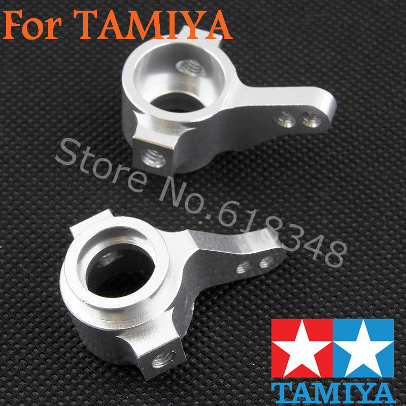 OEM Metal Aluminum Front Knuckle Arm Uprights 2P TAMIYA 1/10 Upgrade Parts CC01 CC-01 CC01-02 OP aluminum front knuckle arm 2pcs for axial ax10 scx10 silver