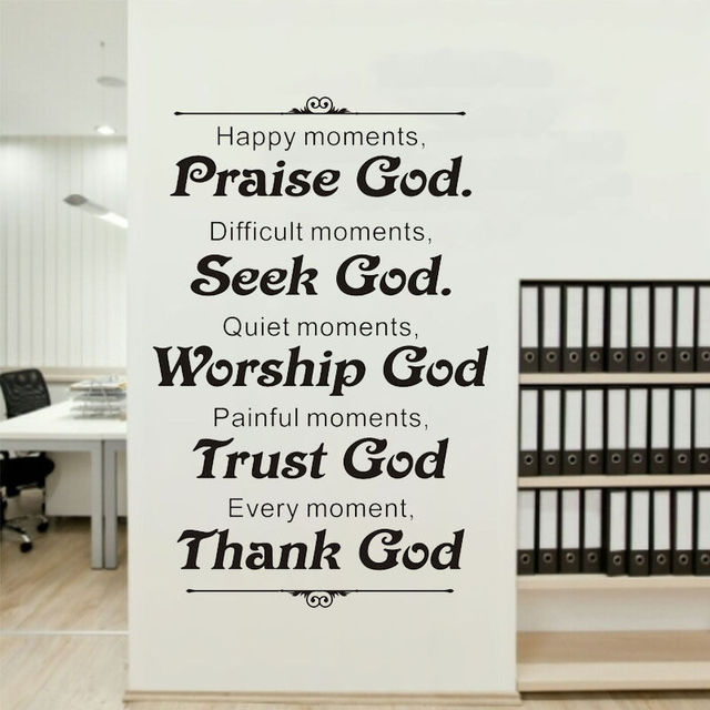 Decoration Quotes Unique Modern Character Home Decoration Quotes Decals God  Saying Vinyl Wall