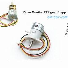 Длительный срок службы низкий уровень шума Высокая точность характеристики микро шестерни шаговый двигатель монитор PTZ 15 мм замедление Шаг двигатель