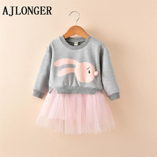 AJLONGER Girls Dress Princess Brand Children Clothing Cartoon Print Kids Clothes Dresses