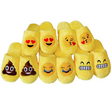 Jasmine Unisex Emoji Cute Cartoon Slippers Warm Cozy Soft Stuffed Household Indoor Shoes 0110 drop shipping