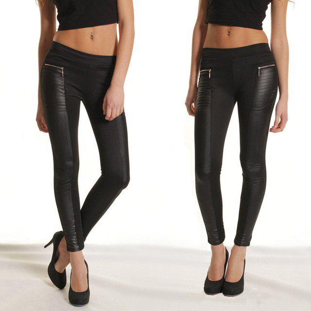 PU Leather Leggings With Zipper Pocket