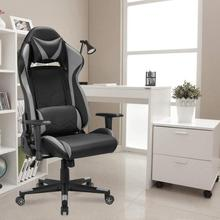 Gaming Office Executive Chair Game Racing Style Ergonomic Swivel Computer Seat Height Adjustment E-sports Leather GB