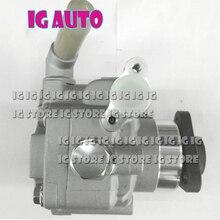 Power Steering Pump For VW MULTIVAN V 1.9 TDI For VW CRAFTER 30-35 Bus 2.5 TDI 7E0422154 7E0422154E 7E042215C 7H0422154D power steering pump for vw golf iii passat b3 b4 t4 1 9 diesel vr6 2d0422155cx t4 2 4d 2 5i 2 5 tdi vw lt ii power steering pump