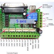 5 осевой интерфейс с ЧПУ адаптер коммутационная плата для шагового двигателя драйвер Mach3+ USB кабель, контроллер с ЧПУ mach3