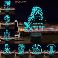 Парикмахерская 3D иллюзия Лампа салон красоты салон светодиодный ночник креативный знак 3D Визуальный светодиодный ночник