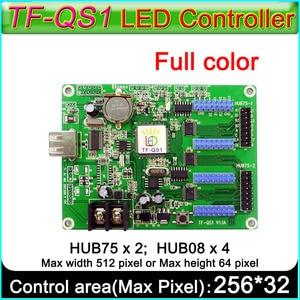 Image 1 - TF QS1 carte de contrôle de signe de LED polychrome. Hub75 port Hub 08 ports RGB LED de contrôle