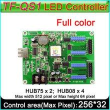 TF QS1 tarjeta de control de señal LED a todo color. Hub75 port Hub 08 port RGB Led controller