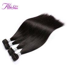 Alishes Malaysian Straight Hair Bundles Natural Color Non Remy Hair Weave 8-28 inch Human Hair Bundles Free Shipping