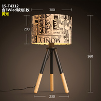 Northern Europe Contracted Style Personality Scrawl Tripus Floor Lamp Study Room Foyer Light Bedroon Floor Light