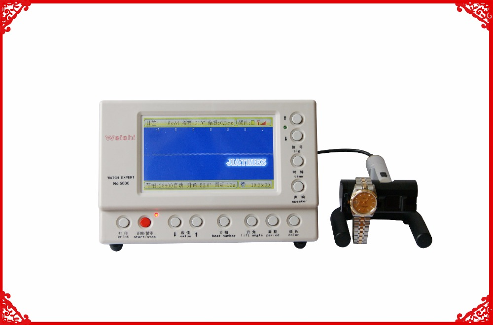 Free Shipping NEW Mechanical Watch Timing Tester Timegrapher Multifunction Timing Machine MTG-5000