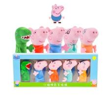 купить 5pcs/set Peppa Pig George Fingering Stuffed Animals & Plush Toys For Kids Girls Baby Birthday Party Animal Plush Toys Gifts по цене 779.62 рублей
