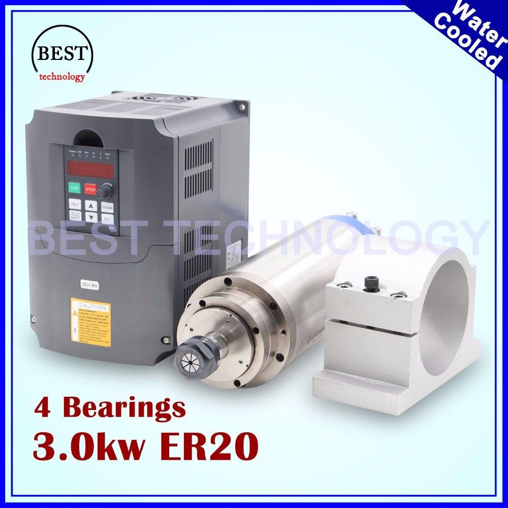 CNC moteur de broche 3kw ER20 refroidi à l'eau moteur de broche 4 Roulements pour pierre et 3kw VFD/onduleur et 100mm et en fonte d'aluminium support