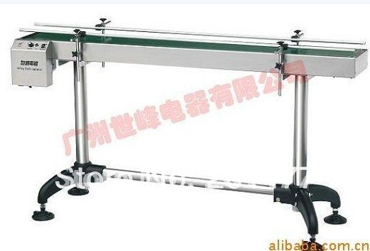 moveable and adjustable belt conveyor 1.5M length 130mm width(M)
