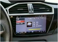 Chogath car multimedia player android 8 for MG GS