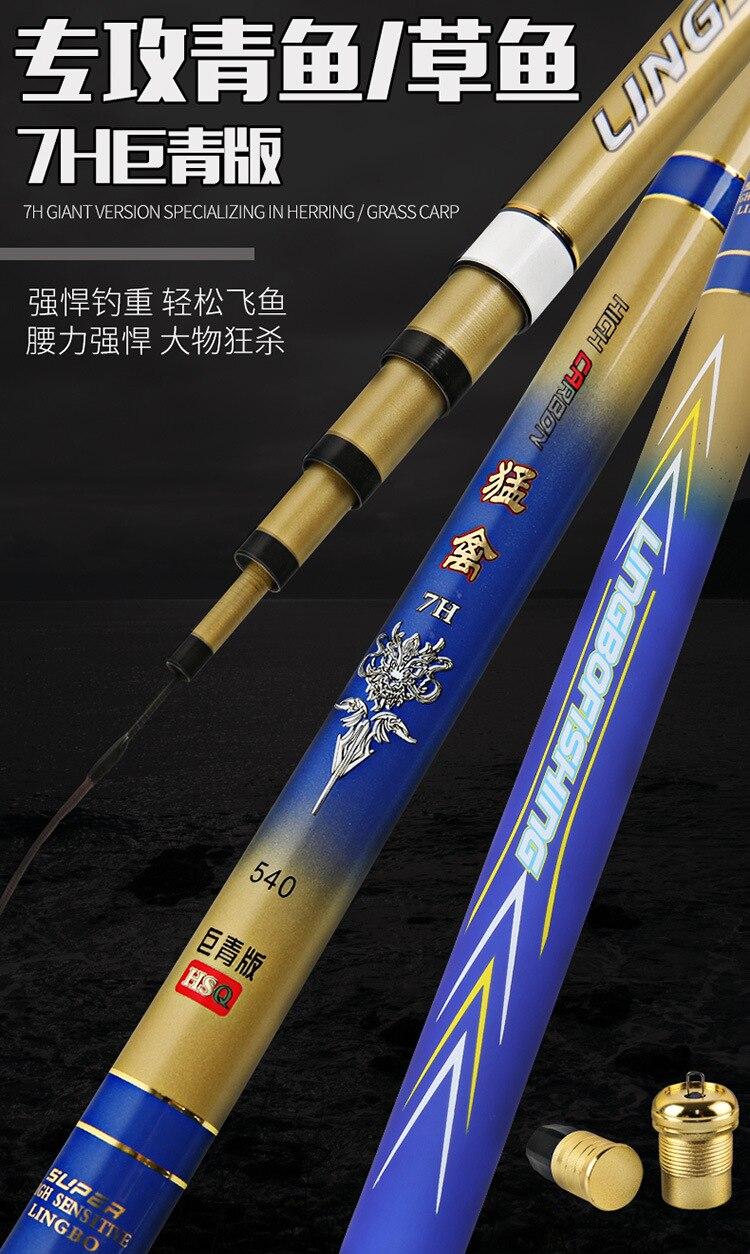 pesca grande taiwan vara de pesca
