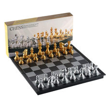 Hot Folding Magnetic Travel Chess Set For Kids Or Adults Chess Board Game 25x25cm (Gold&Silver Chess Pieces)(China)