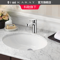 Basin Oval Bench Washbasin Embedded Washbasin Sink