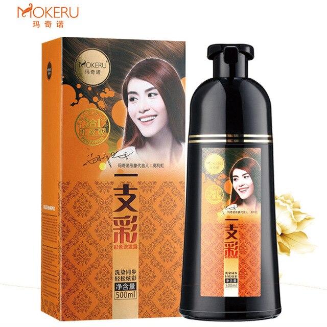 US $18.99 |Mokeru 1pc Natural Organic Shiny Brown Permanent Hair Color Dye  Shampoo Grape Red Hair Color Shampoo Grey Hair Removal for Women-in Hair ...