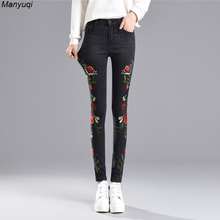 New style embroidered jeans for girls denim legging elasticity slim pencil jeans female