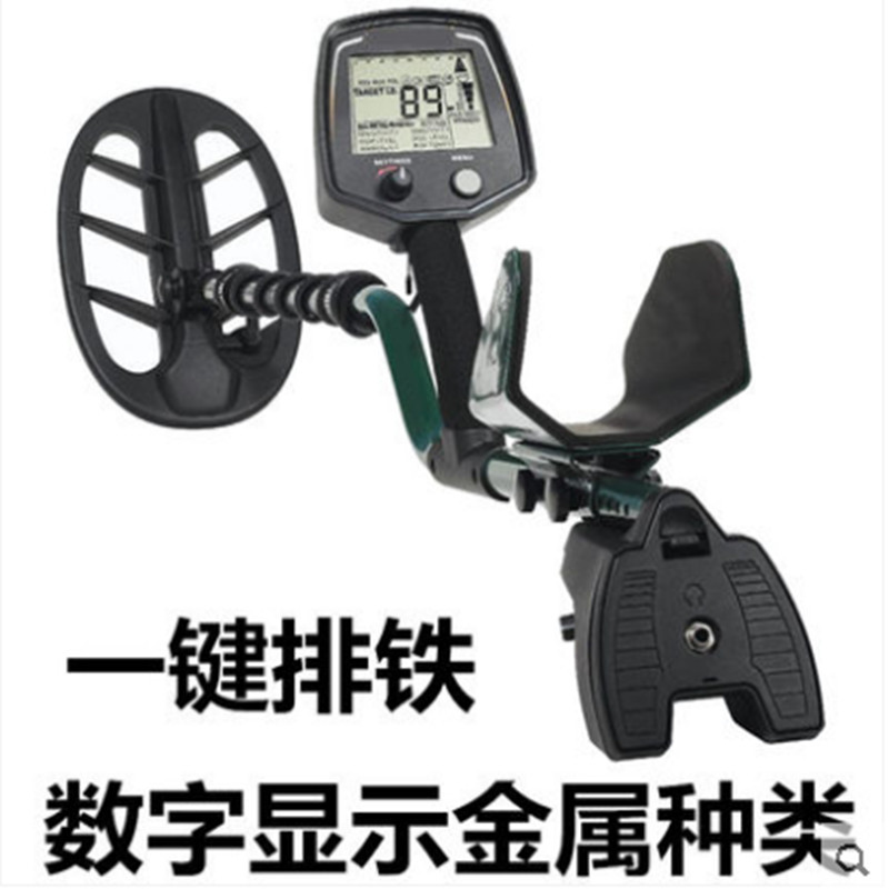 Underground Metal Detector T--2 Gold Detector T-2 LCD Display Gold Finder professional deep search metal detector goldfinder underground gold high sensitivity and lcd display metal detector finder
