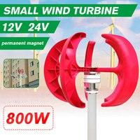 New Max 800W AC 12V/24V Wind Turbinen Generator Lantern 5 Blades Motor Kit Vertical Axis 3 Phase For Home Hybrid Streetlight Use
