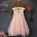 2017 vestido da menina de verão meninas pérola Sem Encosto vestido de gaze cor rosa bonito da princesa vestido de colete menina 2-6 ano
