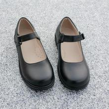 Japanese Doll Shoes Lolita Shoes Head Lolita Cos Jk Maid Uniform Size Student Lolita Shoes