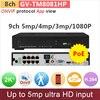 PoE 2K Super HD 8 Channel NVR 8ch DVR Support Poe Camera Splitor 5mp 4mp 3mp